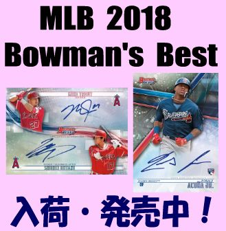MLB 2018 Bowman's Best Baseball Box