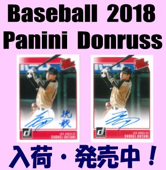 Baseball 2018 Panini Donruss Box