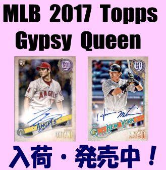 MLB 2018 Topps Gypsy Queen Baseball Box