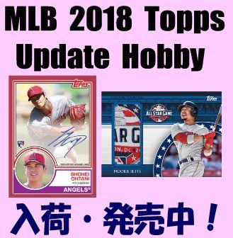 MLB 2018 Topps Update Hobby Baseball Box