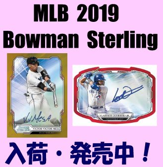 MLB 2019 Bowman Sterling Baseball Box