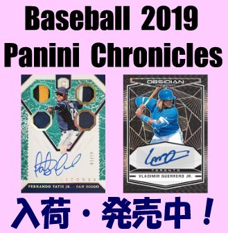 Baseball 2019 Panini Chronicles Box