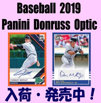 Baseball 2019 Panini Donruss Optic Box