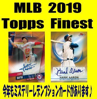 MLB 2019 Topps Finest Baseball Box