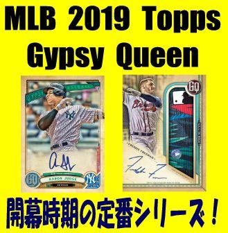 MLB 2019 Topps Gypsy Queen Baseball Box