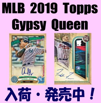 MLB 2019 Topps Gypsy Queen Baseball Box