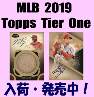 MLB 2019 Topps Tier One Baseball Box