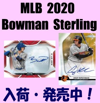 MLB 2020 Bowman Sterling Baseball Box