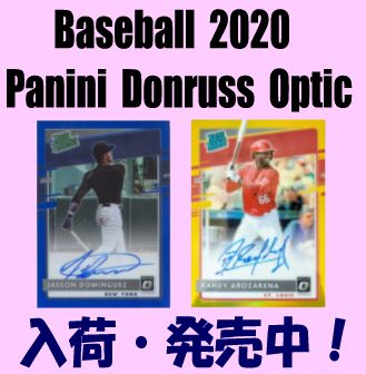 Baseball 2020 Panini Donruss Optic Box