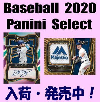 Baseball 2020 Panini Select Box
