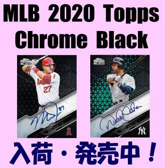 MLB 2020 Topps Chrome Black Baseball Box