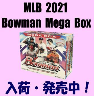MLB 2021 Bowman Mega Box Baseball Box