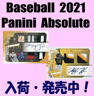 Baseball 2021 Panini Absolute Box