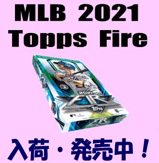 MLB 2021 Topps Fire Baseball Box