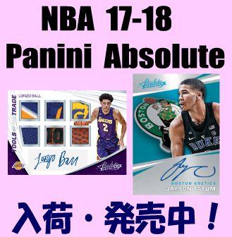 NBA 17-18 Panini Absolute Basketball Box