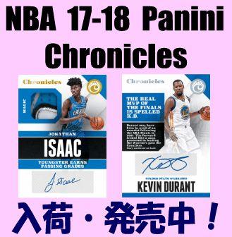 NBA 17-18 Panini Chronicles Basketball Box