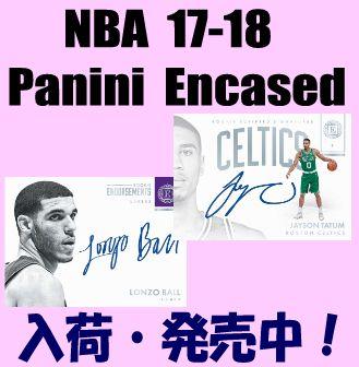 NBA 17-18 Panini Encased Basketball Box