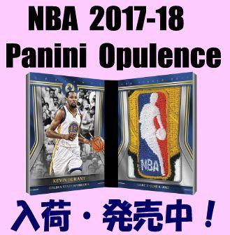 NBA 2017-18 Panini Opulence Basketball Box