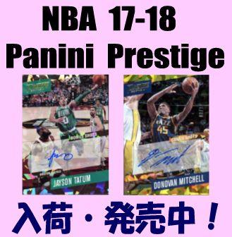 NBA 17-18 Panini Prestige Basketball Box