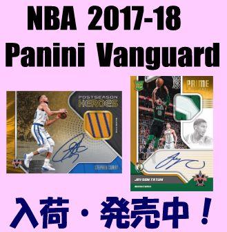 NBA 2017-18 Panini Vanguard Basketball Box