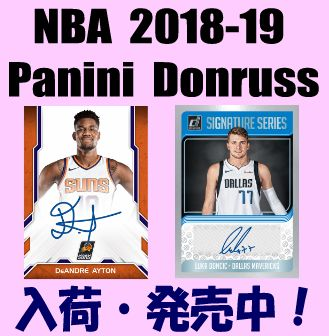 NBA 2018-19 Panini Donruss Basketball Box