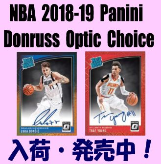 NBA 2018-19 Panini Donruss Optic Choice Basketball Box