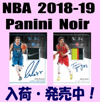 NBA 2018-19 Panini Noir Basketball Box