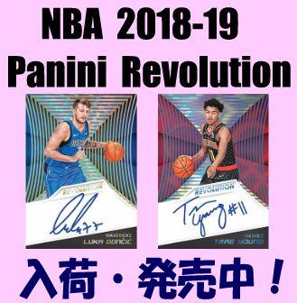 NBA 2018-19 Panini Revolution Basketball Box