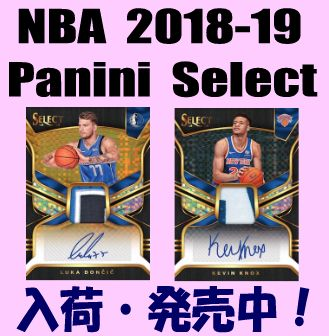 NBA 2018-19 Panini Select Basketball Box
