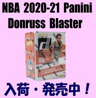 NBA 2020-21 Panini Donruss Blaster Basketball Box