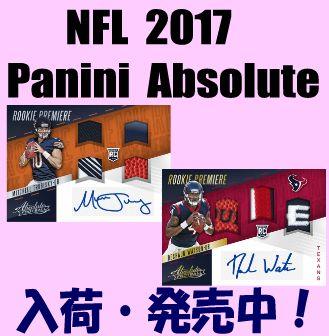 NFL 2017 Panini Absolute Football Box