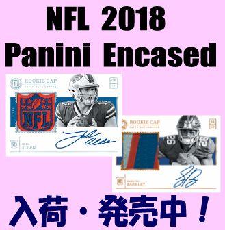 NFL 2018 Panini Encased Football Box