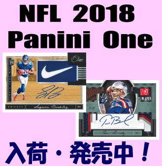 NFL 2018 Panini One Football Box
