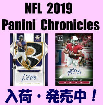 NFL 2019 Panini Chronicles Football Box