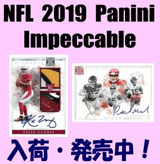NFL 2019 Panini Impeccable Football Box