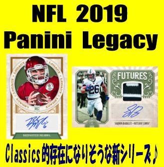 NFL 2019 Panini Legacy Football Box