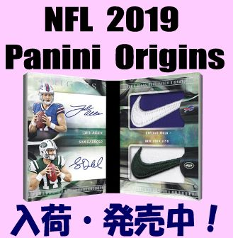 NFL 2019 Panini Origins Football Box