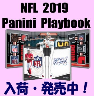 NFL 2019 Panini Playbook Football Box