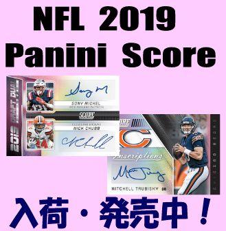 NFL 2019 Panini Score Football Box