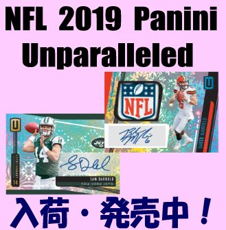 NFL 2019 Panini Unparalleled Football Box