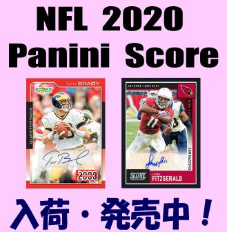 NFL 2020 Panini Score Football Box