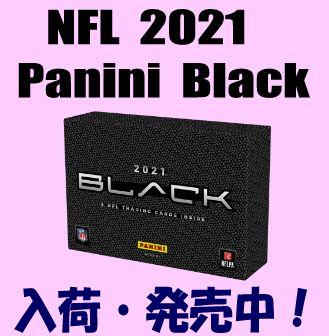 NFL 2021 Panini Black Football Box