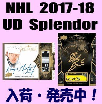 NHL 2017-18 Upper Deck Splendor Hockey Box