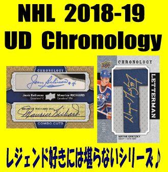 NHL 2018-19 Upper Deck Chronology Hockey Box