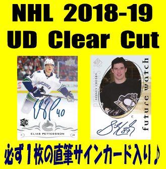 NHL 2018-19 Upper Deck Clear Cut Hockey Box