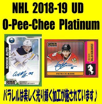 NHL 2018-19 UD O-Pee-Chee Platinum Hockey Box