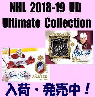 NHL 2018-19 Upper Deck Ultimate Collection Hockey Box