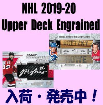 NHL 2019-20 Upper Deck Engrained Hockey Box