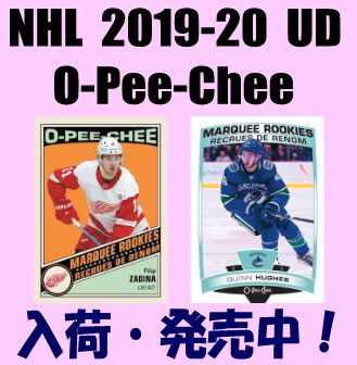 NHL 2019-20 Upper Deck O-Pee-Chee Hockey Box