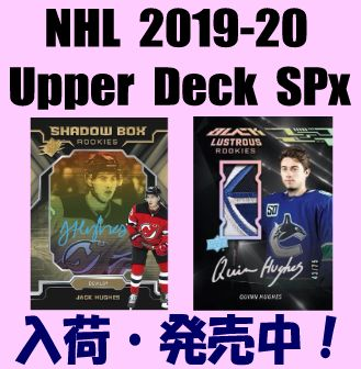 NHL 2019-20 Upper Deck SPx Hockey Box